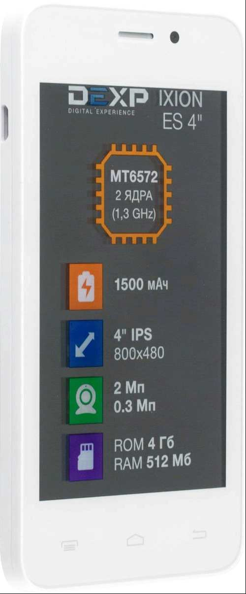 DEXP Ixion X250 OctaVa где купить чехол dexp