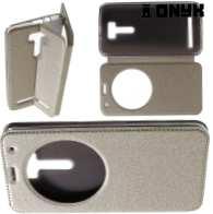 Где купить чехол ASUS Zenfone 2 Laser ZE601KL