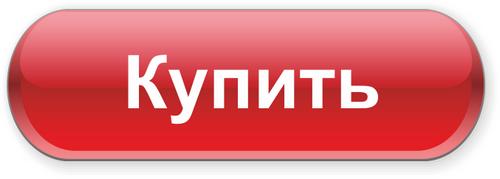 Где купить чехол Prestigio MultiPad PMT3767D 3G  androidgoroot unical