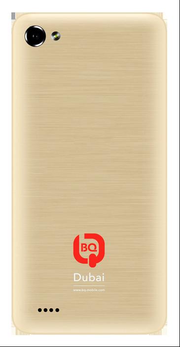Как получить root BQ BQS-4503 Dubai root