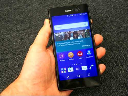 Отзыв о Sony Xperia M5 отзыв
