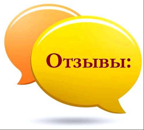 Отзывы о HTC Desire 320 отзыв
