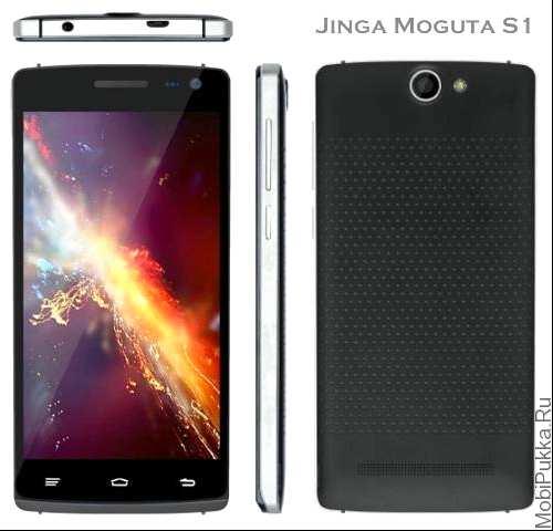 Отзывы о Jinga Moguta S1 LTE отзыв