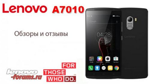 Отзывы о Lenovo A7010 форум