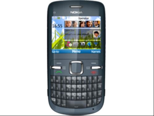 Отзывы о Nokia C1 купить