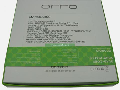 Отзывы о ORRO A990