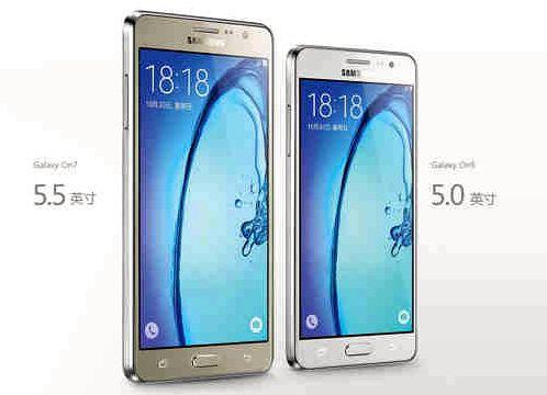 Отзывы о Samsung Galaxy On7