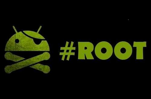 Получаем root Bluboo Xfire android
