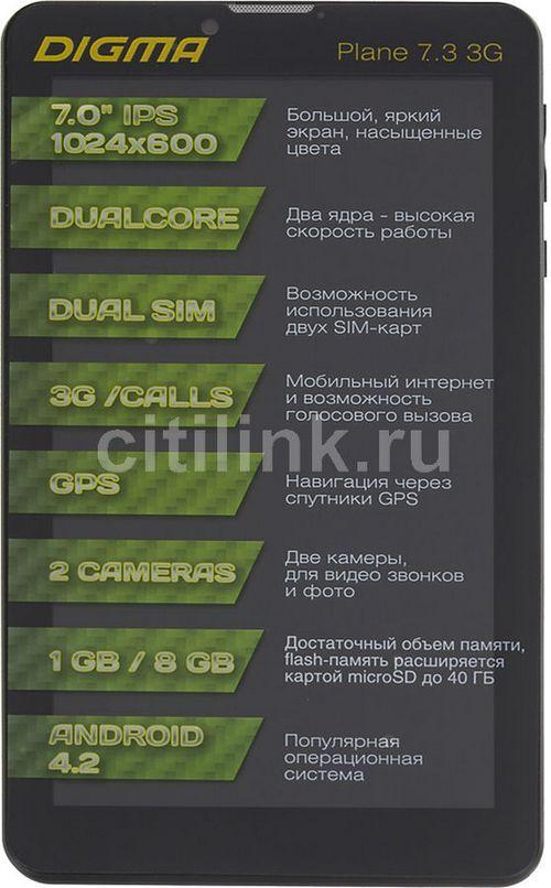Получаем root Digma Plane 8700B 3G