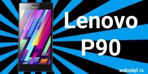 Получаем root Lenovo K4 Note lenovo