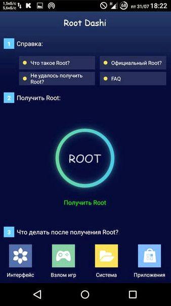 Получение root Lenovo Yoga Tablet 3 PRO LTE