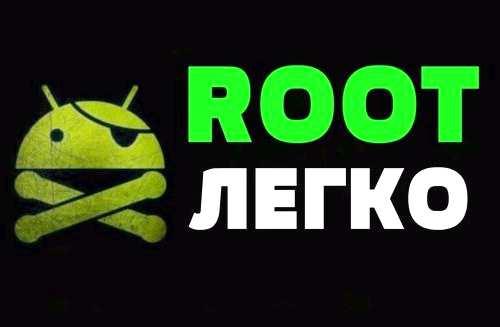 Получение root Overmax EduTAB 3 root