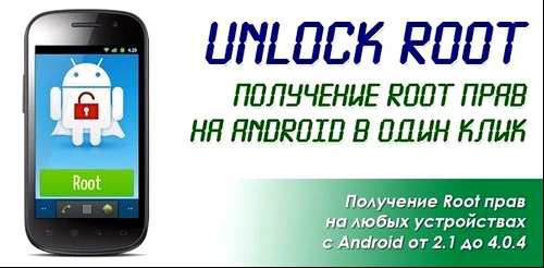 Получение root Sony Xperia C5 Ultra root