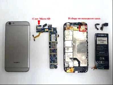Устанавливаем root teXet TM-7859 3G (прошивка) root